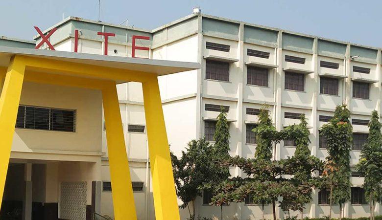 XITE College